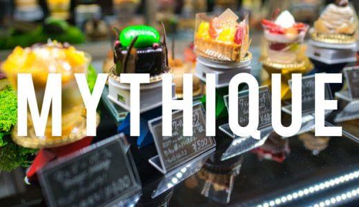 仙台街中で本格スイーツを楽しめる、Cafe MythiQue(カフェミティーク)。